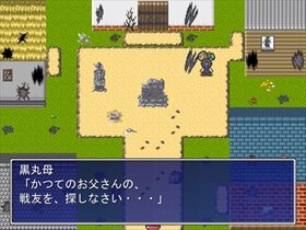 Legend of Motty ~第1章 Game Screen Shot5