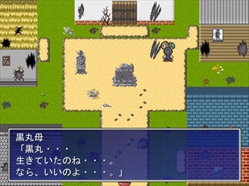 Legend of Motty ~第1章 Game Screen Shots