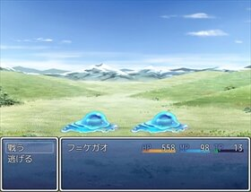 さくっとRPG Game Screen Shot3