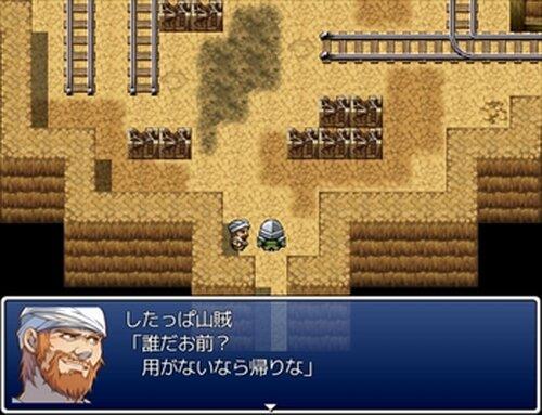さくっとRPG Game Screen Shot4