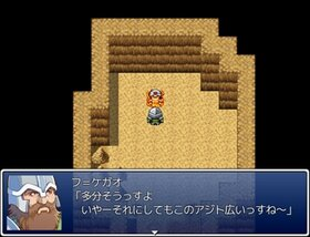 さくっとRPG Game Screen Shot5