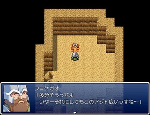 さくっとRPG Game Screen Shot5