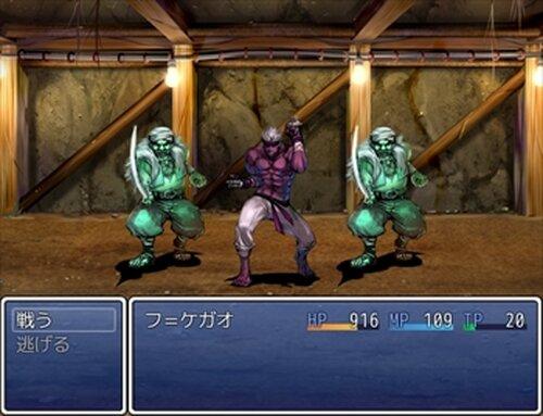 さくっとRPG Game Screen Shots