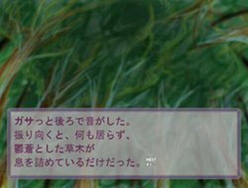 キイチゴの在りか Game Screen Shots