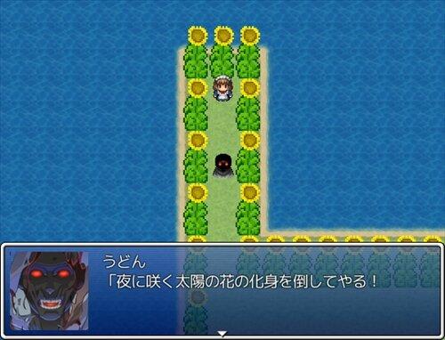 最低のクソゲー3 Game Screen Shot1