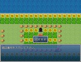 最低のクソゲー3 Game Screen Shot3