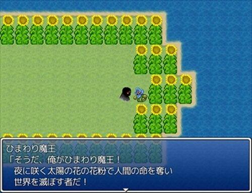 最低のクソゲー3 Game Screen Shot4