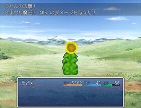 最低のクソゲー3 Game Screen Shot5
