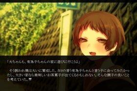 対象(15禁) Game Screen Shot2