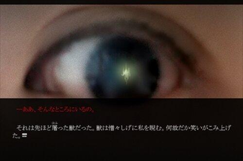 対象(15禁) Game Screen Shot3