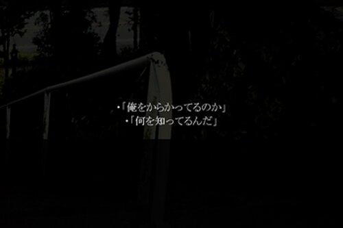 対象(15禁) Game Screen Shot4