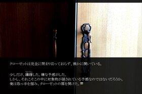 対象(15禁) Game Screen Shot5