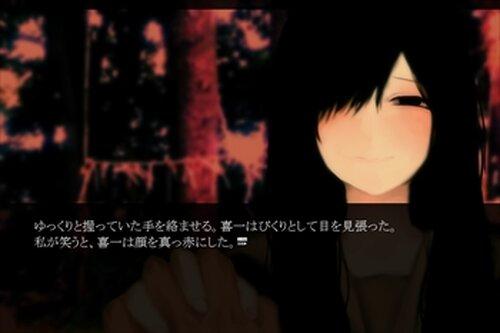 対象(15禁) Game Screen Shots