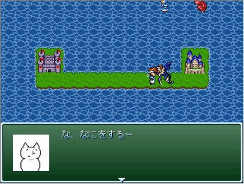 あほげー Game Screen Shot1
