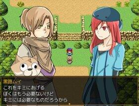 夜行 Game Screen Shot2