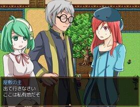 夜行 Game Screen Shot3