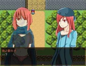 夜行 Game Screen Shot5