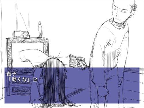 ほん呪!durbbing girls revival fest 第三話完全版 Game Screen Shot1