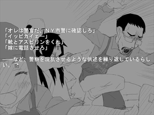 ほん呪!durbbing girls revival fest 第三話完全版 Game Screen Shot2