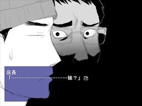 ほん呪!durbbing girls revival fest 第三話完全版 Game Screen Shot3