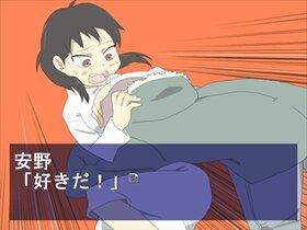 ほん呪!durbbing girls revival fest 第三話完全版 Game Screen Shot4