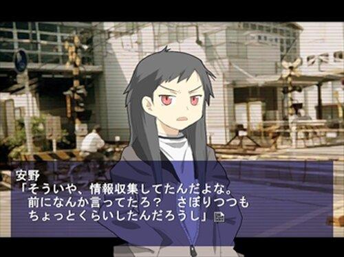ほん呪!durbbing girls revival fest 第三話完全版 Game Screen Shot5