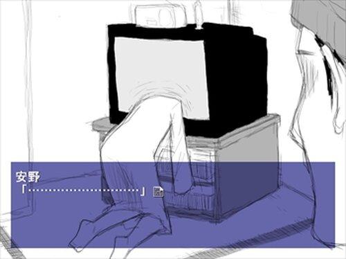 ほん呪!durbbing girls revival fest 第三話完全版 Game Screen Shots