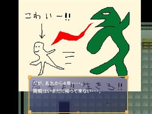 料理伝説 Game Screen Shot1