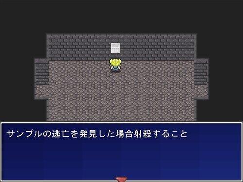 Sample087 Game Screen Shot