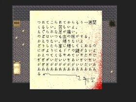 Sample087 Game Screen Shot3