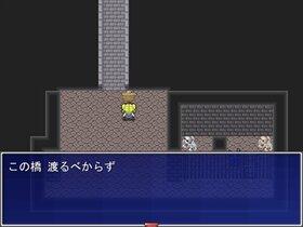 Sample087 Game Screen Shot4
