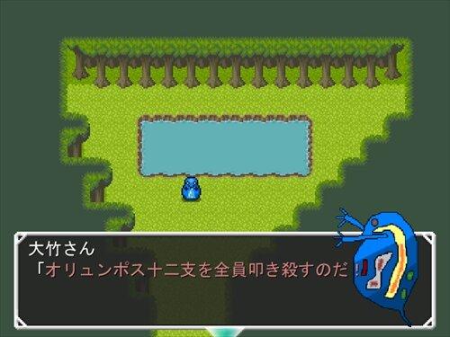 大竹さんクエスト~神々との激闘編~体験版 Game Screen Shot1