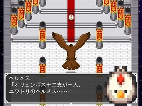 大竹さんクエスト~神々との激闘編~体験版 Game Screen Shot2