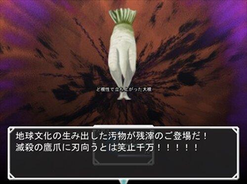 大竹さんクエスト~神々との激闘編~体験版 Game Screen Shot3