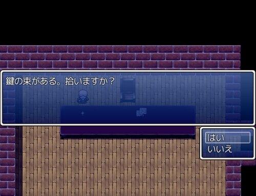 心霊スポット荒らし タケヲ Game Screen Shot1