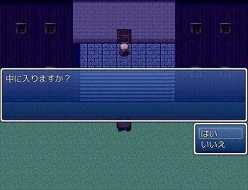 心霊スポット荒らし タケヲ Game Screen Shot3