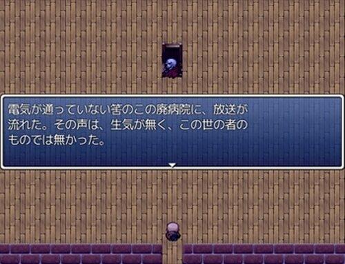 心霊スポット荒らし タケヲ Game Screen Shot4