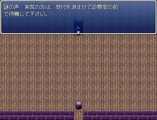 心霊スポット荒らし タケヲ Game Screen Shots