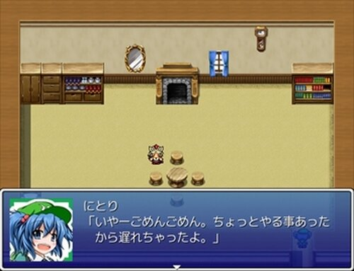 東方 文と椛天狗ものがたりPart2 Game Screen Shot3