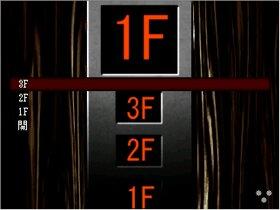 ライトを消すだけの高時給な宿直 (Ver.2.09) Game Screen Shot4