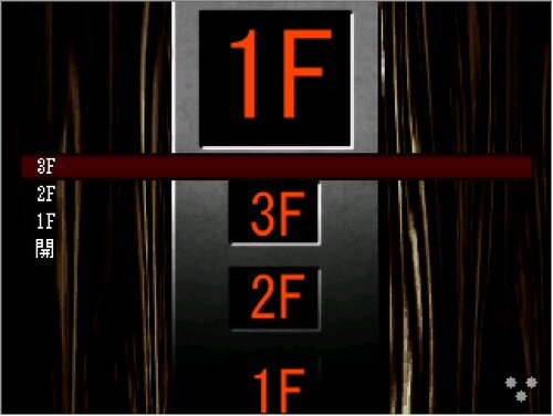 ライトを消すだけの高時給な宿直 (ver.2.10) Game Screen Shot4