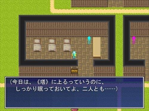 加速少女と《塔》の怪物 Game Screen Shot3
