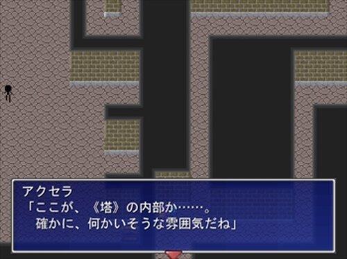 加速少女と《塔》の怪物 Game Screen Shot4