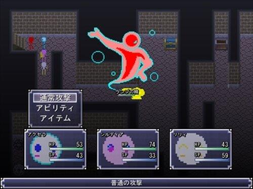 加速少女と《塔》の怪物 Game Screen Shot5