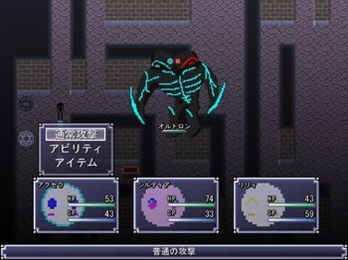 加速少女と《塔》の怪物 Game Screen Shots