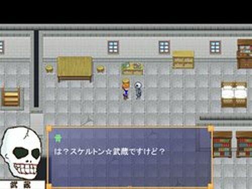 料理伝説 Game Screen Shots