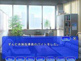 (伝説の3点ゲームシリーズ)チェリー少年 Game Screen Shot3