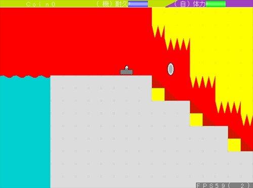 ウィークトロッコ Game Screen Shot1