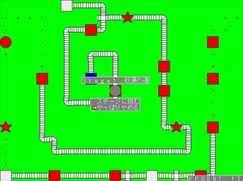 ウィークトロッコ Game Screen Shot2