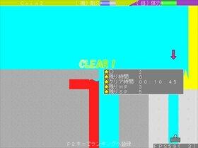 ウィークトロッコ Game Screen Shot4